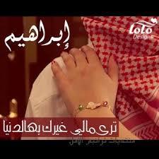 صور ابراهيم ibrahim (3)