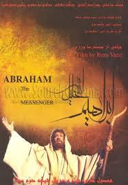 صور ابراهيم ibrahim (6)