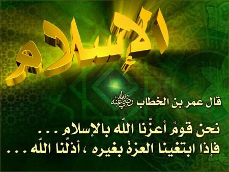 صور اسلامية (12)