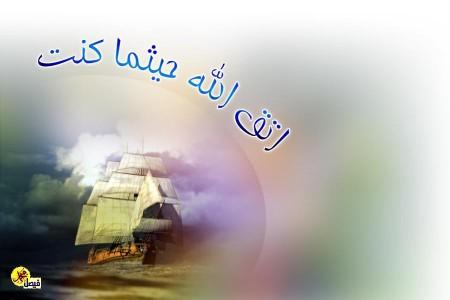 صور اسلامية (13)