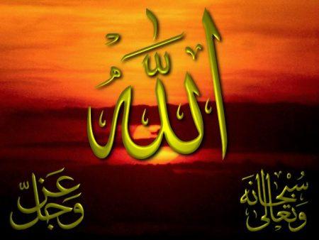 صور اسلامية (18)