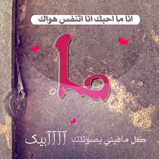 صور حرف الإل بالانجليزي L Letter (10)