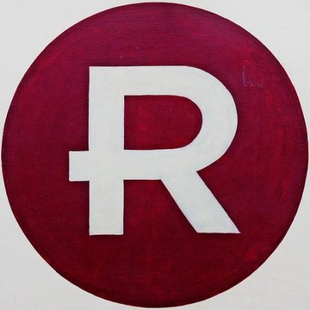 صور حرف R (20)