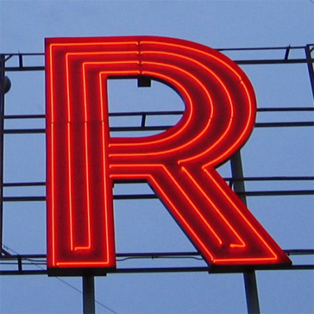 صور حرف R (21)