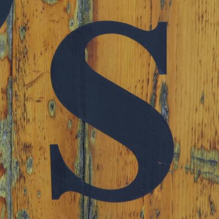 صور حرف S (26)