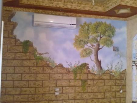 صور حوائط
