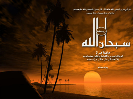 صور دينية إسلامية (1)