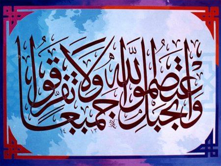 صور دينية إسلامية (12)