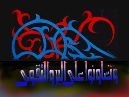 صور دينية إسلامية (6)