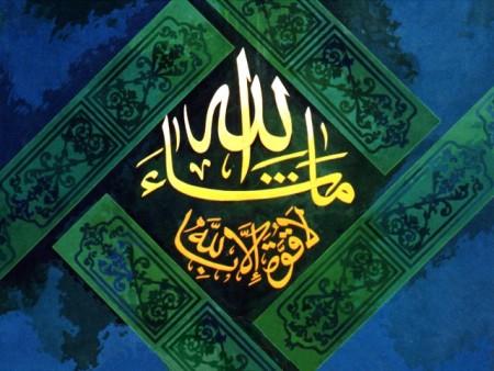 صور دينية إسلامية (8)
