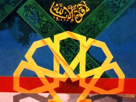 صور دينية إسلامية (9)