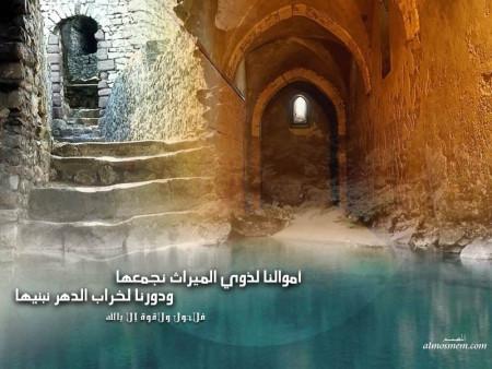 صور دينية جديدة (3)