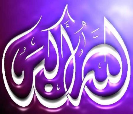 صور دينية واسلامية (6)