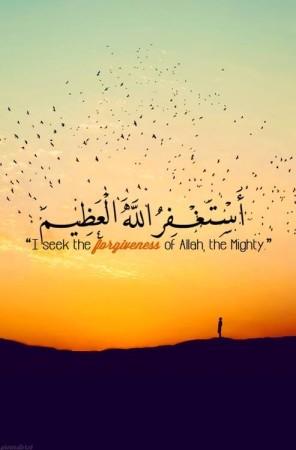 أستغفر الله (1)