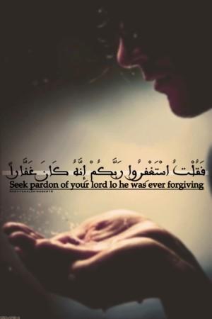 أستغفر الله (5)