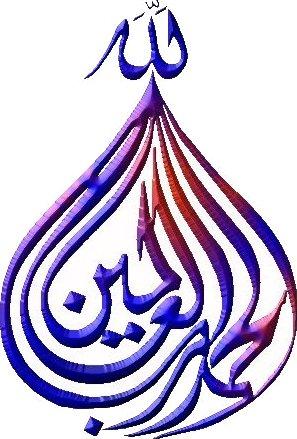 الحمدلله خلفيات ذات جودة عالية اسلامية (2)