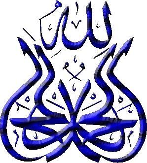 الحمدلله خلفيات ذات جودة عالية اسلامية (4)