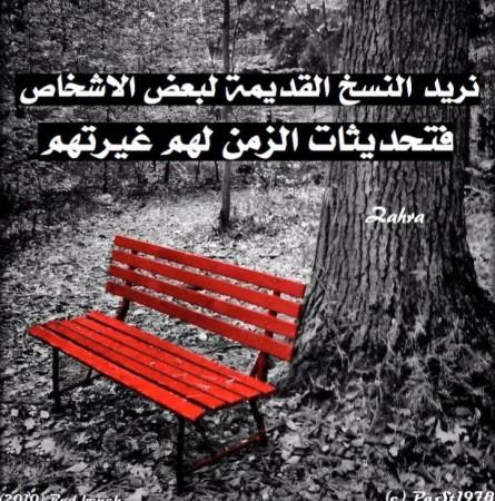 امثال عن الحياه (1)