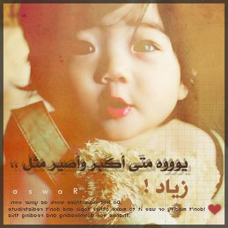 تصميمات اسم زياد (1)