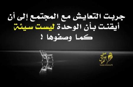حكم للحياه (2)