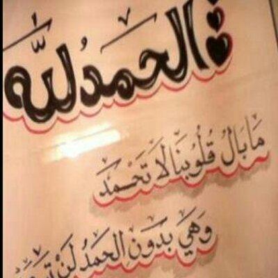 خلفيات اسلامية الحمدلله (1)