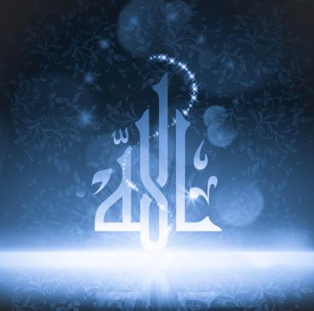 خلفيات اسلامية دينيه مكتوب عليها الله (11)