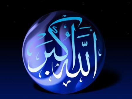 خلفيات اسلامية دينيه مكتوب عليها الله (4)