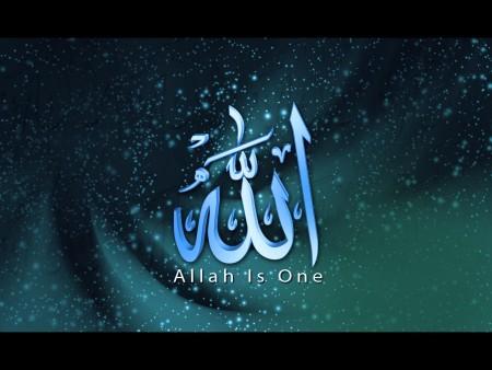 خلفيات اسلامية دينيه مكتوب عليها الله (7)