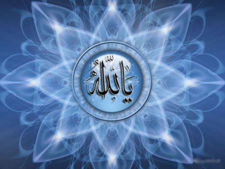 خلفيات اسلامية دينيه مكتوب عليها الله (8)