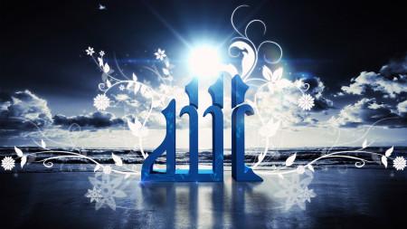 خلفيات اسلامية دينيه مكتوب عليها الله (9)