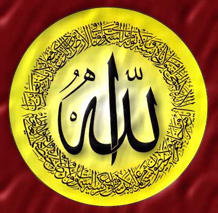 خلفيات مكتوب عليها الله (1)