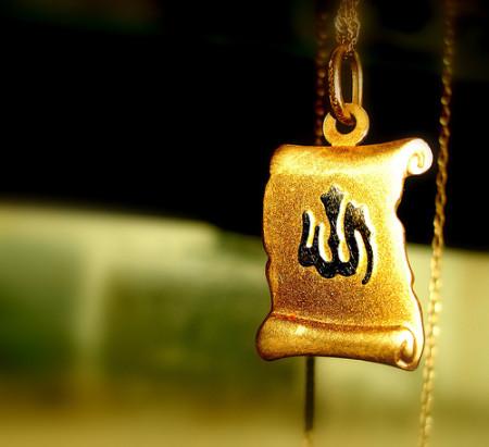 خلفيات مكتوب عليها الله (2)