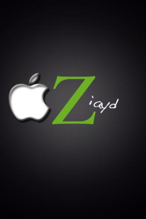 زياد (2)