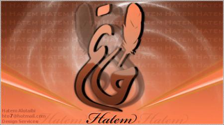 شعار باسم حاتم (3)