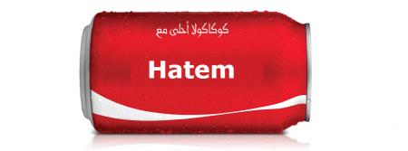 صور اسم حاتم (1)