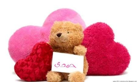صور اسم حمدي (5)