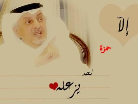 صور اسم حمزة (6)