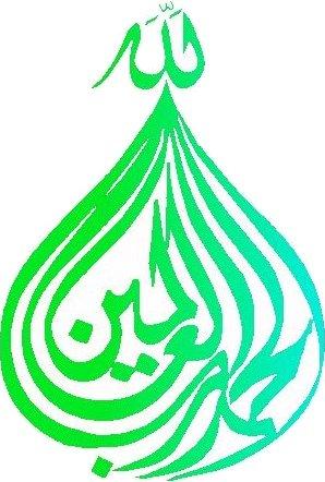 صور الحمدلله بخطوط عربية (2)