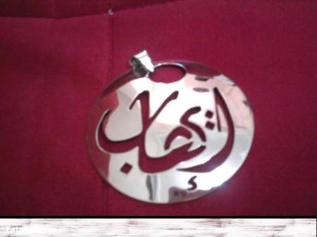 صور ايهاب (4)