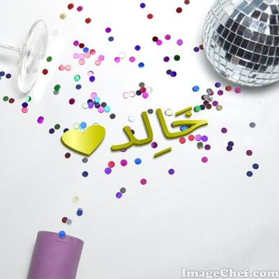 صور خلفيات اسم خالد (1)