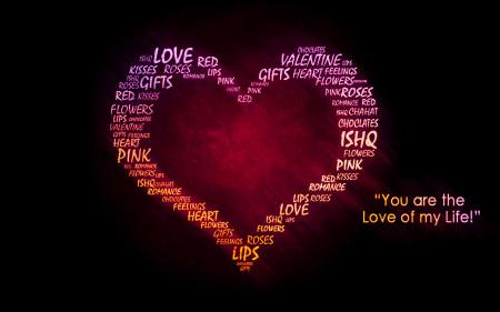 قلوب حلوة (1)
