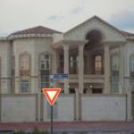منازل (3)