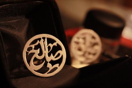 احلي صور اسم صالح (1)