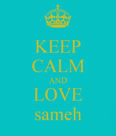 اسم سامح (2)