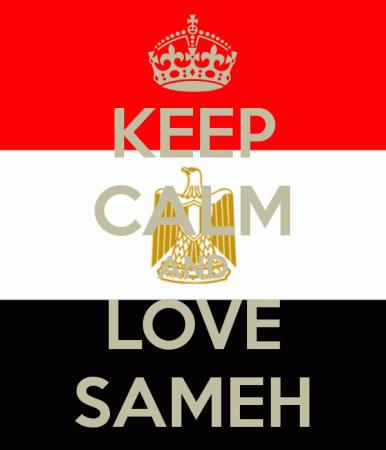 اسم سامح (3)