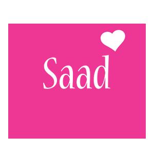 اسم سعد (4)