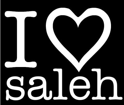 اسم صالح (1)
