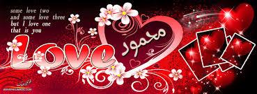 اسم محمود (1)