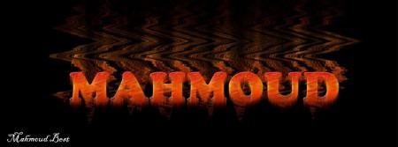 اسم محمود (3)
