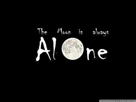 القمر (8)